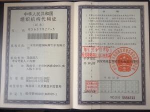 sertitfikat-3